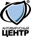 """ООО """"Антивирусный Центр"""""""