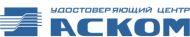 "ООО Удостоверяющий центр ""АСКОМ"""