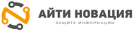 """ООО """"АйТи Новация"""""""
