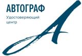 """ООО """"Кадастровые технологии"""""""
