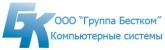 ООО «Группа Бестком»