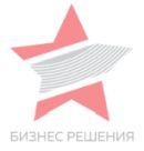 """ООО """"Бизнес Решения"""""""