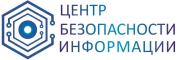 "ООО ""Центр безопасности информации"""