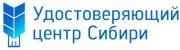 Где можно быстро криптопро купить новосибирск 2021 в марте