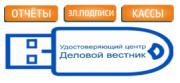 """АНО Информационного обеспечения """"Деловой вестник"""""""