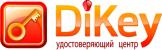 ООО «Удостоверяющий центр «ДиКей»