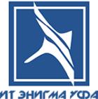 """ООО """"ИТ Энигма Уфа"""""""