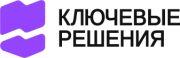 """ООО """"Ключевые решения"""""""