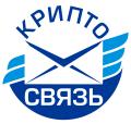 """ООО """"КриптоСвязь"""""""