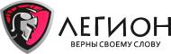 """ООО """"Легион"""""""