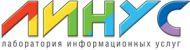"""ООО """"ЛИНУС"""""""