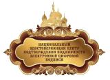 "ЗАО ""НУЦ ЭЦП"""