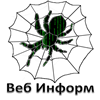 "ООО ""Веб Информ"""
