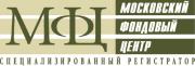 """ООО """"Московский Фондовый Центр"""""""