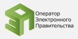 ОАО «Оператор электронного правительства»