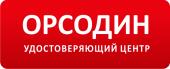 """Амурская областная общественная организация инвалидов """"ОРСОДИН"""""""