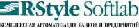 """ЗАО """"Эр-Стайл Софтлаб"""" (R-Style Softlab)"""