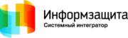 ЗАО Научно-Инженерное Предприятие «Информзащита»