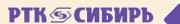ЗАО «РТК-Сибирь»