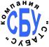 ООО «Компания СТАБУС»