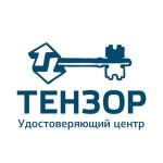 """ООО """"УЦ Тензор"""""""