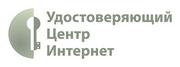 "ООО ""Удостоверяющий Центр Интернет"""