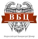 """ООО """"ВБЦ"""""""
