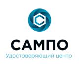 """ООО """"Сампо-Сервис"""""""