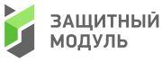 """ООО """"ЗАЩИТНЫЙ МОДУЛЬ"""""""