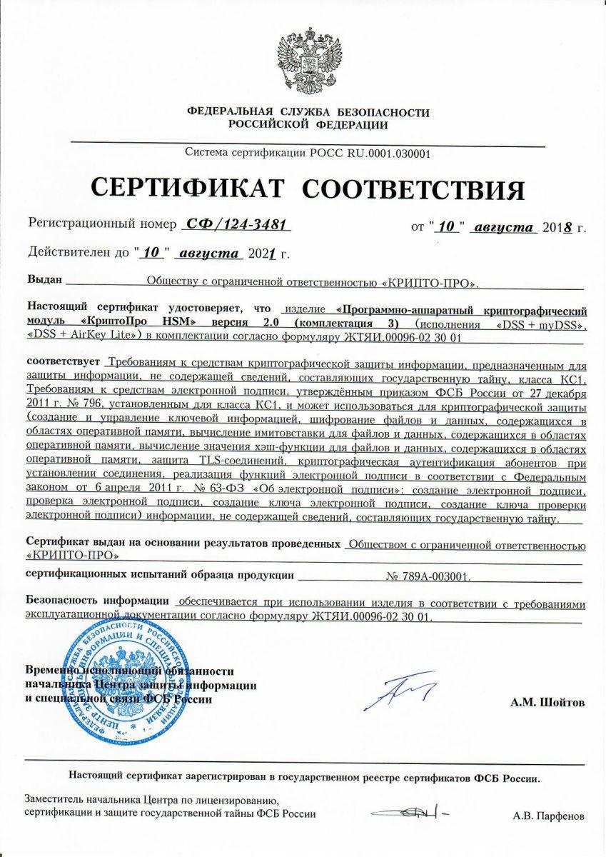 Выход windows 10 cryptostore. Ru.