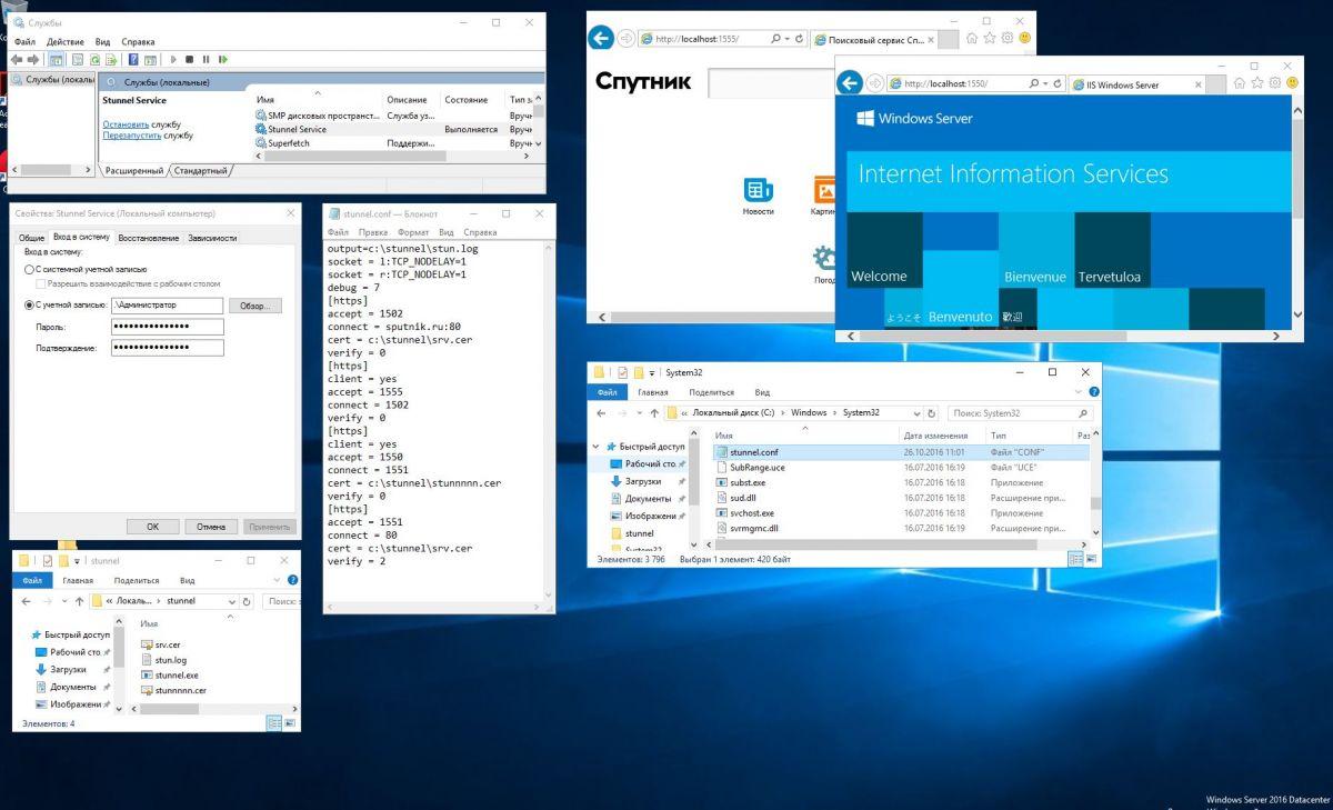 stunnel_Windows_server_2016