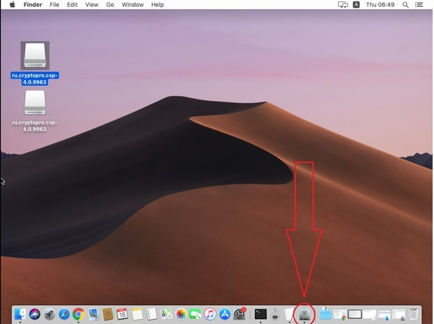 Криптопро СSP установка на Mac OS